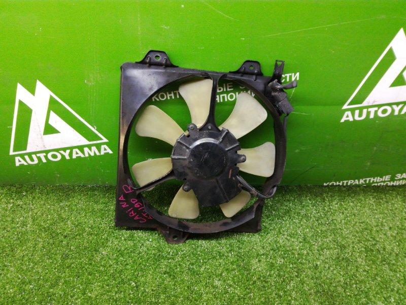 Вентилятор радиатора Toyota Carina AT190 5AFE (б/у)
