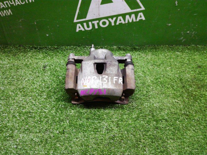 Суппорт Toyota Vitz NCP131 1NZFE 2011 передний правый (б/у)