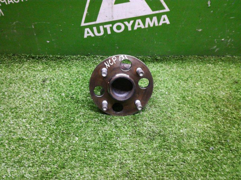 Ступица Toyota Vitz NCP131 1NZFE 2011 задняя правая (б/у)