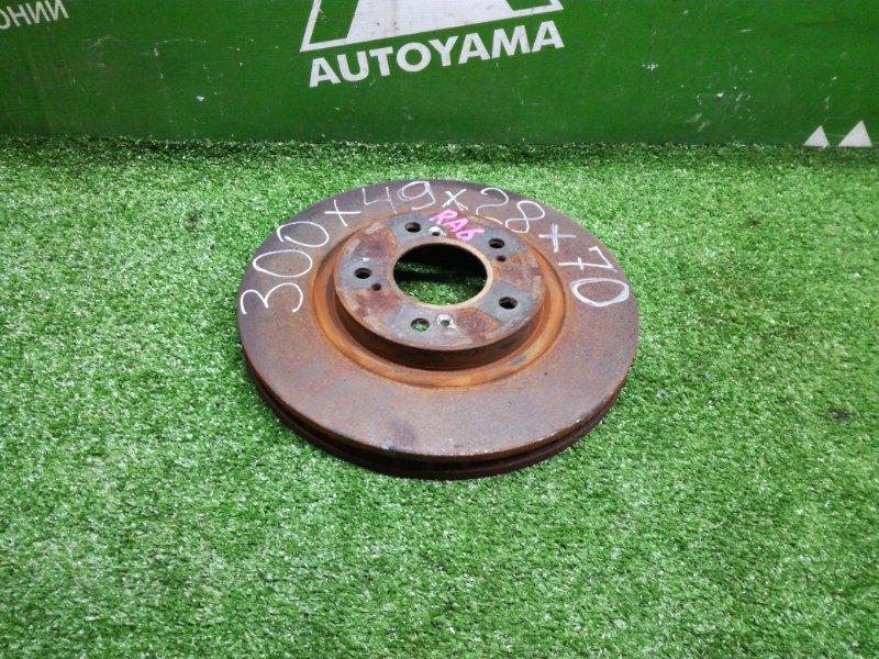 Тормозной диск Honda Odyssey RA6 F23A передний (б/у)