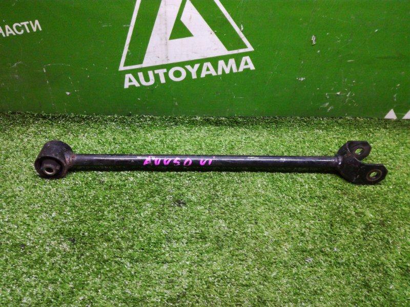Тяга Toyota Camry AVV50 2ARFXE 2012 задняя (б/у)