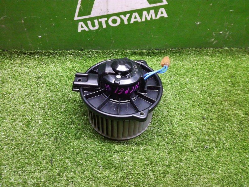 Мотор печки Toyota Ist NCP61 1NZFE 2005 (б/у)