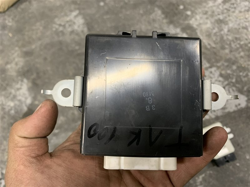 Реле управления антенны Toyota Land Cruiser 100 UZJ100 2UZ-FE 2002 (б/у)