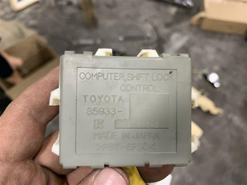 Блок управления замком акпп Toyota Land Cruiser 100 UZJ100 2UZ-FE 2002 (б/у)