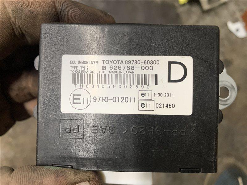 Блок иммобилайзера Toyota Land Cruiser Prado 120 GRJ120-5034079 1GR-FE 2006 (б/у)