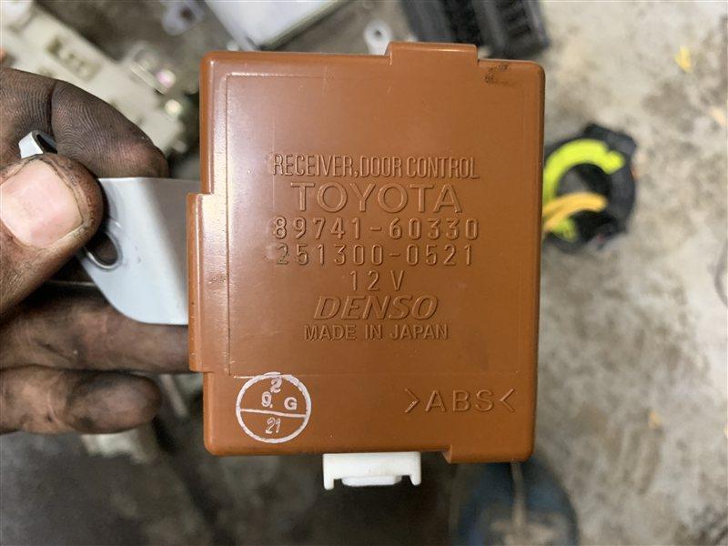 Блок управления дверями Toyota Land Cruiser Prado 120 GRJ120-5034079 1GR-FE 2006 (б/у)
