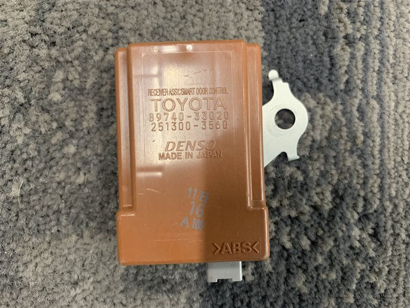 Блок управления замками Toyota Camry 40 ACV40 2AZ-FE 2006 (б/у)