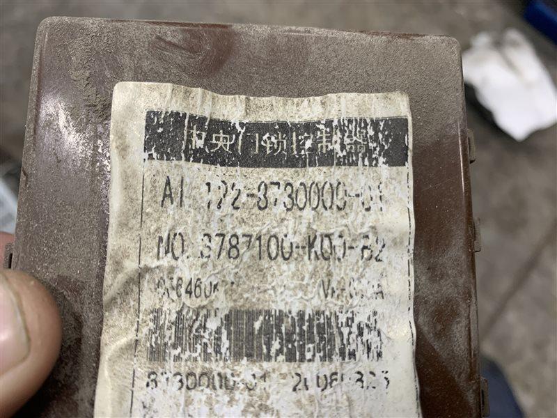 Блок управления замками Great Wall Hover H2 4G64 S4M 2006 (б/у)