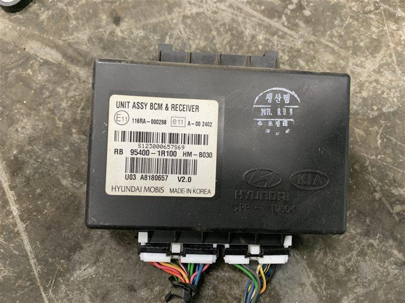 Блок управления замками Hyundai Solaris RB G4FC 2011 (б/у)