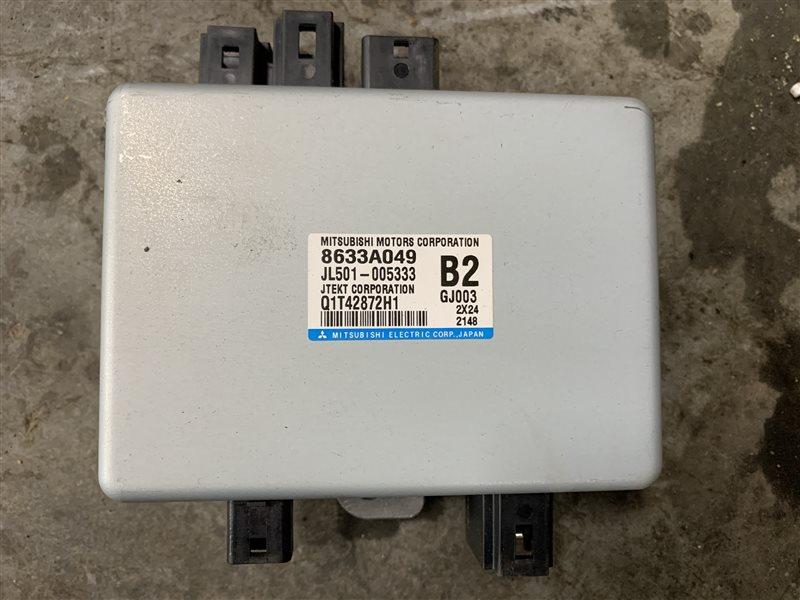 Блок управления усилителя руля Mitsubishi Outlander Gf GF3W 4J12 2012 (б/у)