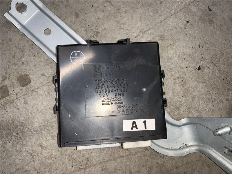 Блок коррекции фар Toyota Harrier Gsu35 GSU36-0001918 2GR-FE 2007 (б/у)