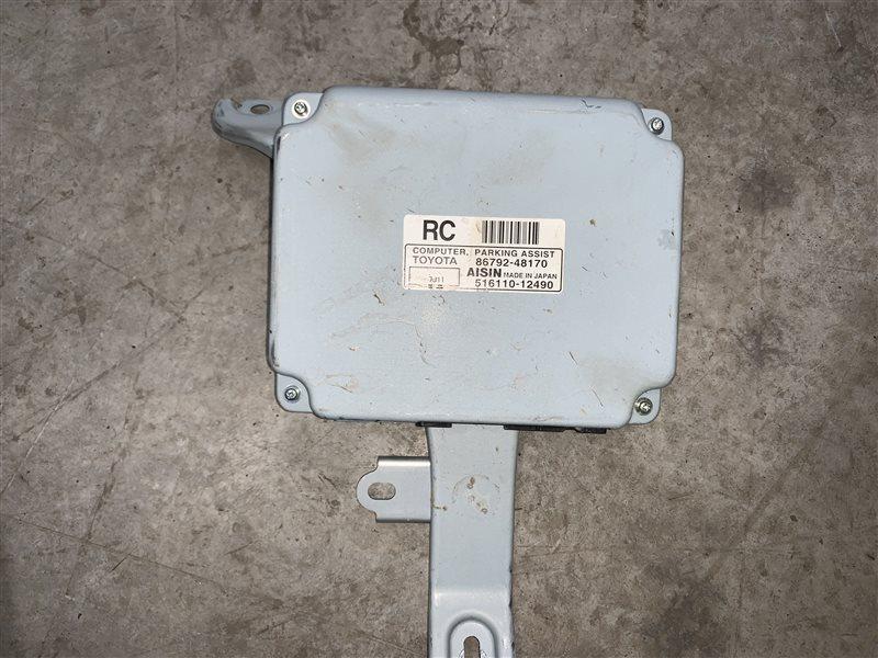 Блок управления парковкой Toyota Harrier Gsu35 GSU36-0001918 2GR-FE 2007 (б/у)
