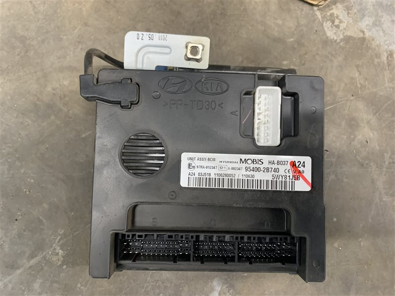 Блок комфорта Hyundai Santa Fe Cm CM G4KE 2011 (б/у)