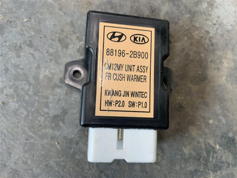 Блок управления подогревом сидений Hyundai Santa Fe Cm CM G4KE 2011 (б/у)