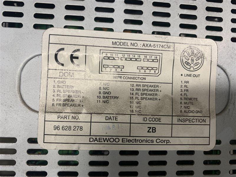 Усилитель звука Chevrolet Captiva C100 C100 Z20S 2010 (б/у)