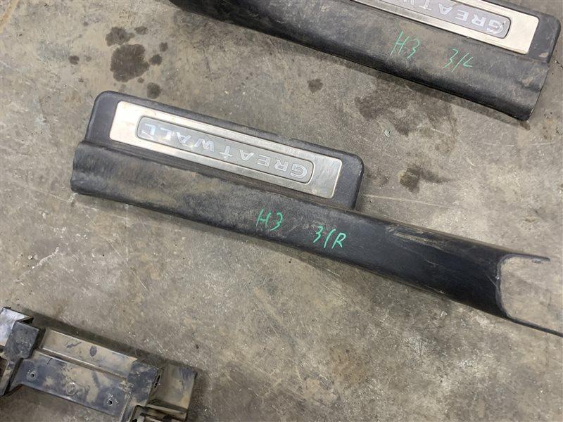 Накладка на порог Great Wall Hover H3 H3 4G63S4M 2011 задняя правая (б/у)