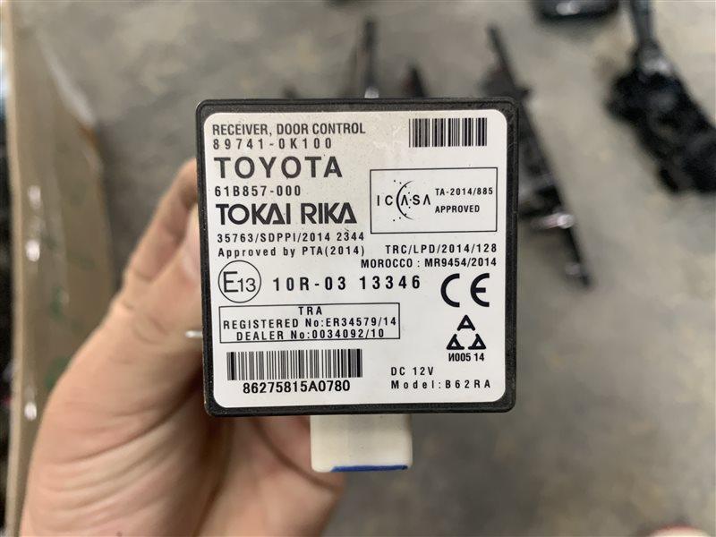 Блок управления центральным замком Toyota Hilux Pick Up 2015-2020 GUN125L 2GD-FTV 2015 (б/у)