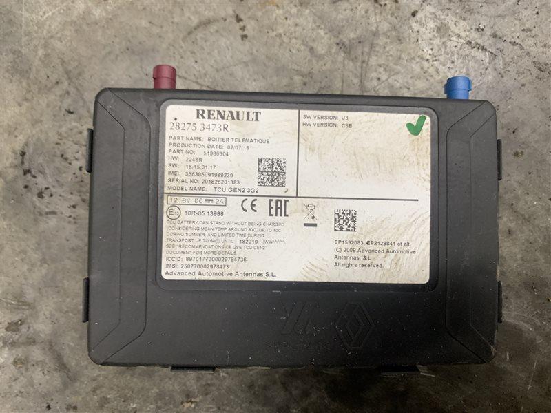 Блок управления Nissan Terrano D10 D10 F4R 2018 (б/у)