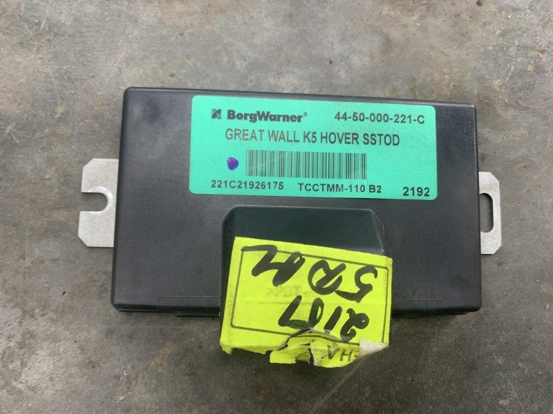 Блок управления раздаточной коробкой Great Wall Hover H5 H5 GW4D20 2013 (б/у)