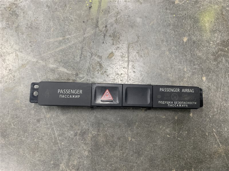 Кнопка аварийной остановки Mitsubishi L200 Kk/kl KK/KL 4N15 2018 (б/у)