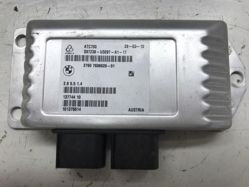 Эбу раздаточной коробки Bmw X5 E70 M57 2009 (б/у)