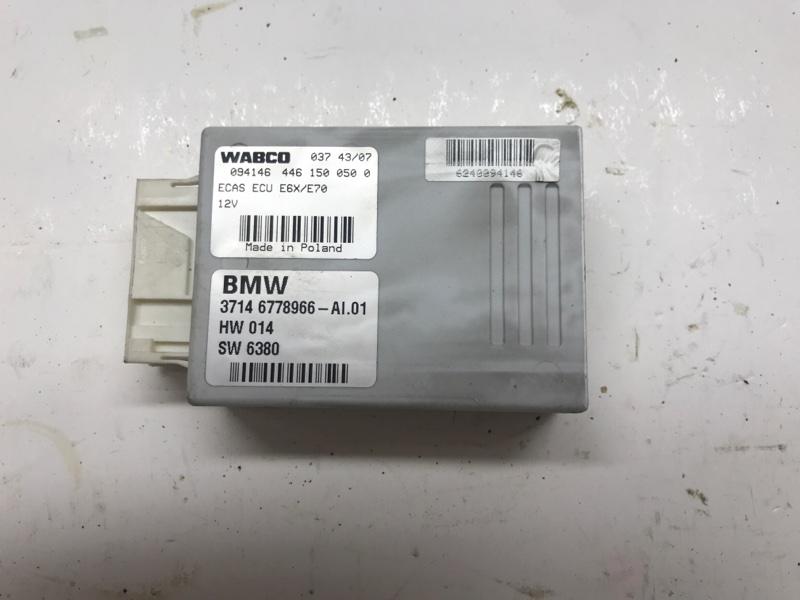 Блок управления пневматической подвеской Bmw X5M E70 S63 2010 (б/у)