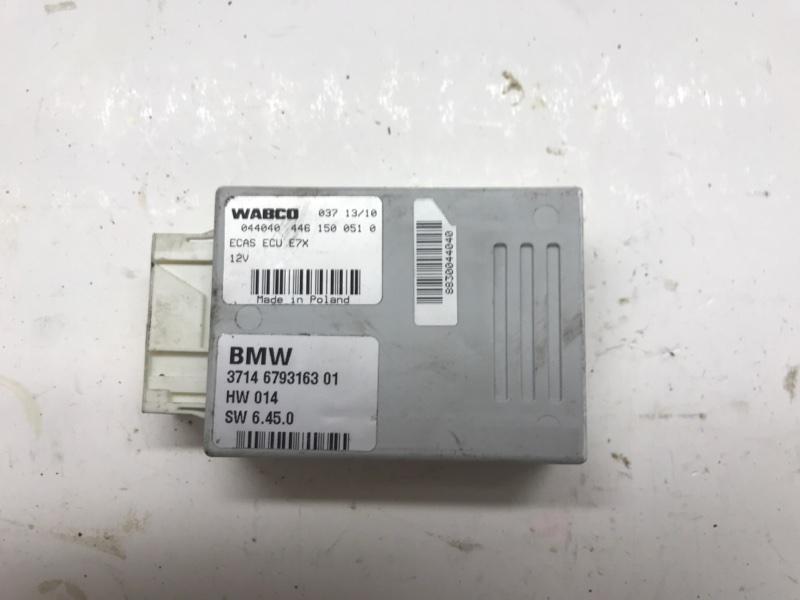 Блок управления пневматической подвеской Bmw X5 E70 M57 3.0 2009 (б/у)