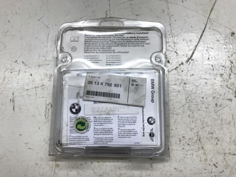 Комплект фиксаторов колесного болта Bmw X5 E70 N62 4.8 2009 (б/у)