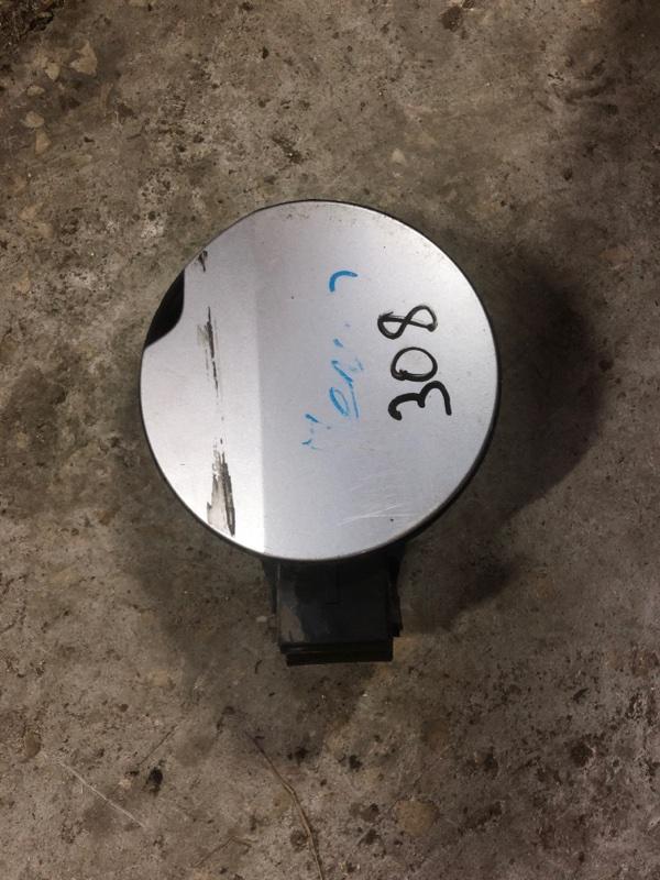 Лючок топливного бака Peugeot 308 4B 2010 (б/у)