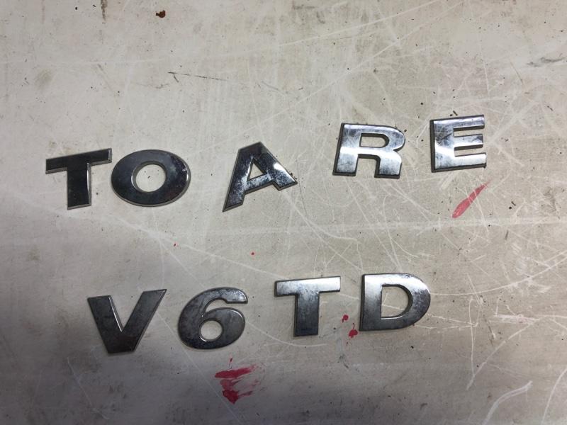 Эмблема Volkswagen Touareg NF 2010 (б/у)