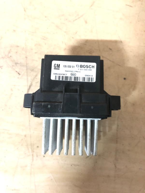 Реостат печки Chevrolet Cruze J300 (б/у)