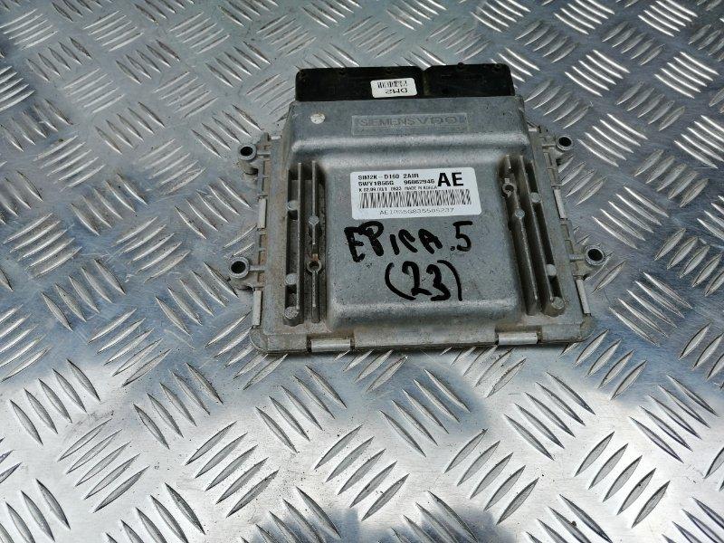 Блок управления двигателем Chevrolet Epica V250 X20D1 2009 (б/у)