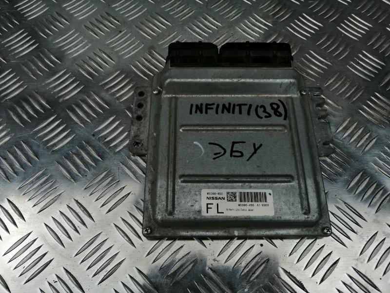 Блок управления двигателем Infiniti M35 Y50 VQ35 2008 (б/у)
