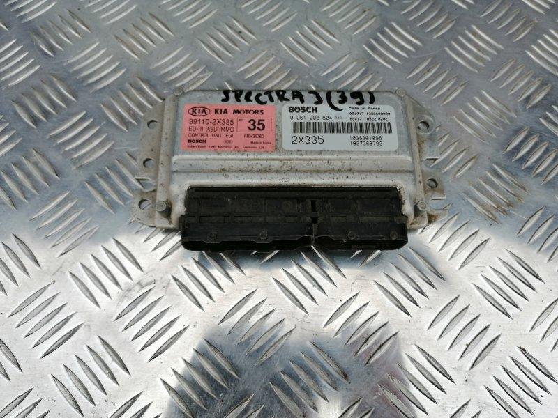 Блок управления двигателем Kia Spectra LD S6D 2009 (б/у)