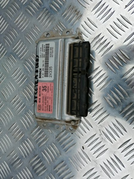 Блок управления двигателем Kia Spectra LD S6D 2008 (б/у)