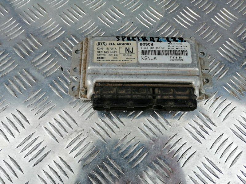 Блок управления двигателем Kia Spectra LD S6D 2007 (б/у)