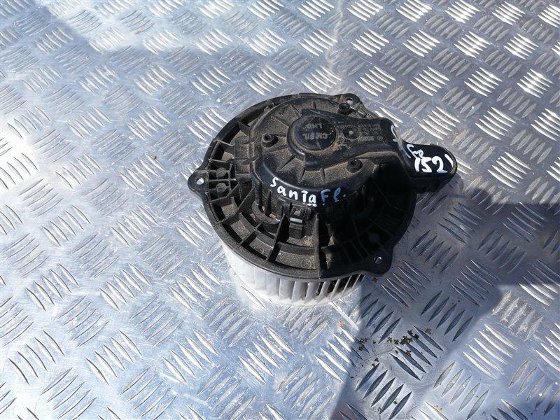 Мотор печки Hyundai Santa Fe CM G4KE 2010 (б/у)