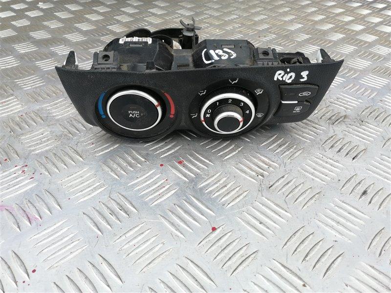 Блок управления печкой Kia Rio 3 QB G4FC 2014 (б/у)