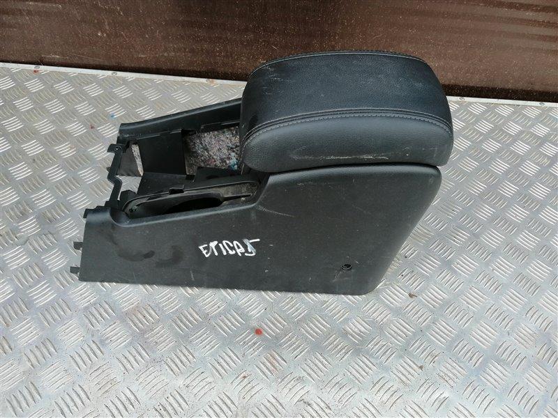 Подлокотник Chevrolet Epica V250 X20D1 2009 (б/у)