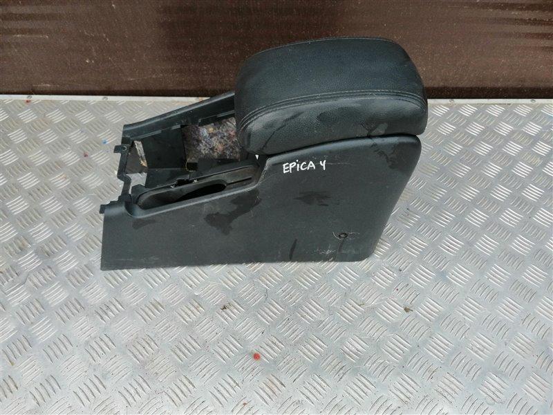 Подлокотник Chevrolet Epica V250 X20D1 2010 (б/у)