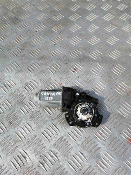 Моторчик стеклоподъемника Hyundai Santa Fe CM G4KE 2010 задний правый (б/у)