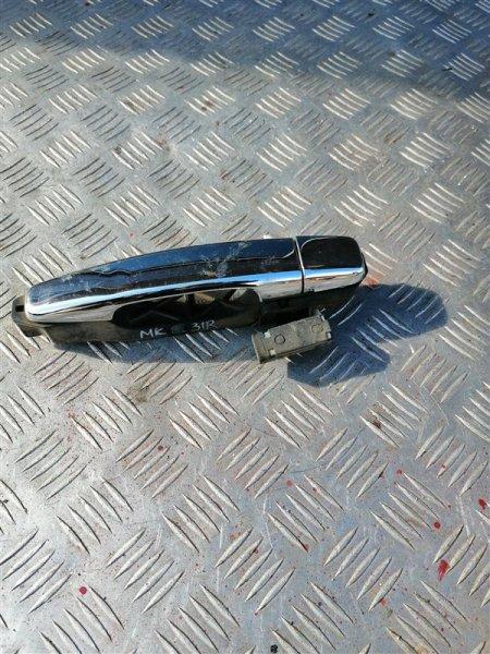 Ручка двери внешняя Geely Mk 5A-FE 2012 задняя правая (б/у)