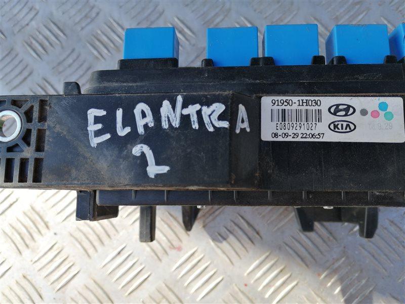 Блок предохранителей моторный Hyundai Elantra HD G4FC 2008 (б/у)