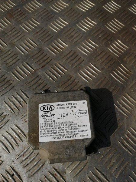 Блок управления аирбаг Kia Spectra LD S6D 2009 (б/у)