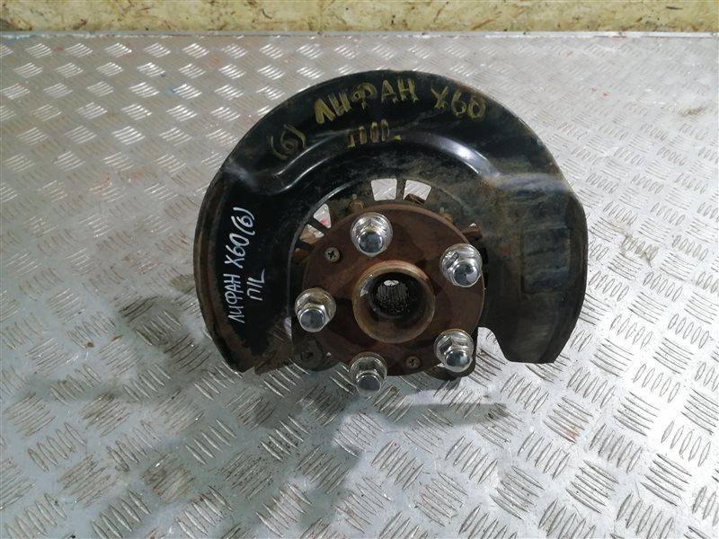 Кулак поворотный Lifan X60 LFB479Q 2014 передний левый (б/у)