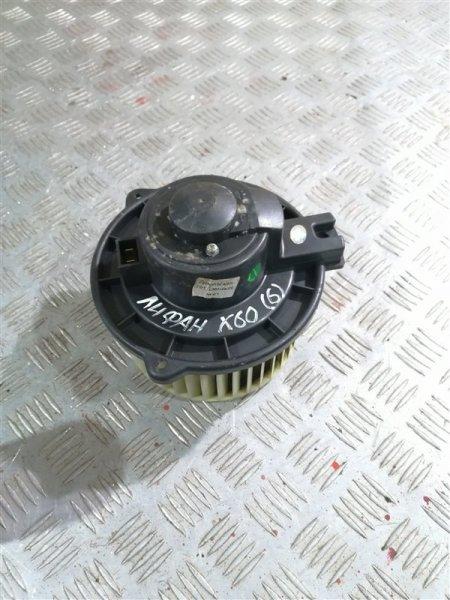 Мотор печки Lifan X60 LFB479Q 2014 (б/у)
