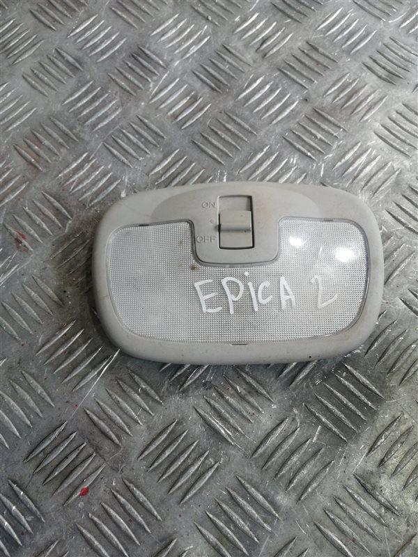 Плафон Chevrolet Epica V250 X20D1 2011 задний (б/у)