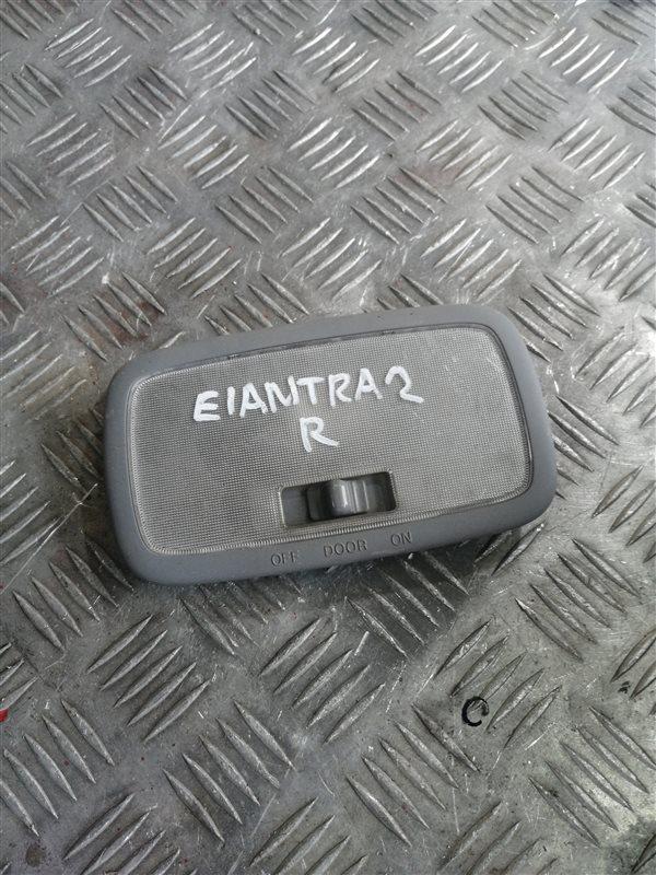 Плафон Hyundai Elantra HD G4FC 2008 задний (б/у)
