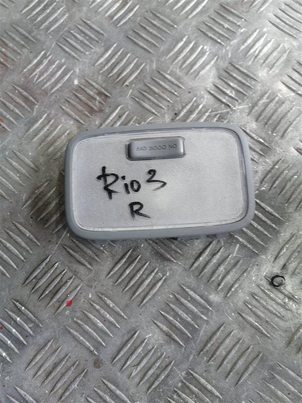 Плафон Kia Rio 3 QB G4FC 2014 задний (б/у)