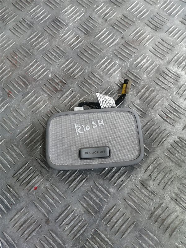 Плафон Kia Rio 3 Hatchback QB G4FC 2012 задний (б/у)